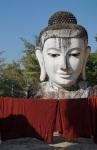 Buddha, Bago